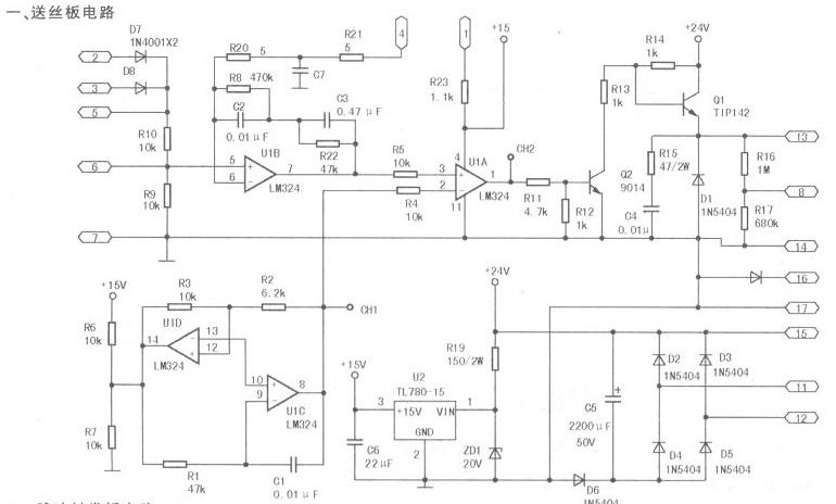 逆变电焊机电路图