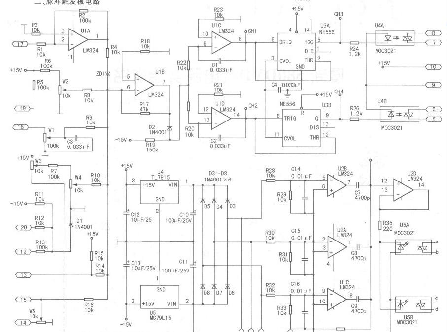 逆变电焊机的原理结构图